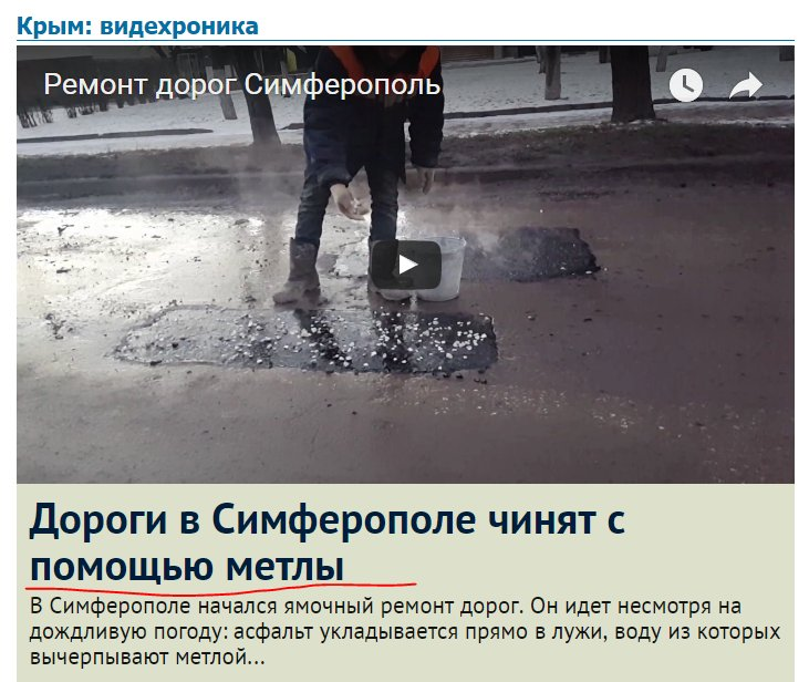 """""""Шестерки! Запомни этот день, в аду гореть будете. Позорники!"""", - во время задержания крымскотатарского активиста Салиева произошла потасовка с силовиками - Цензор.НЕТ 9486"""