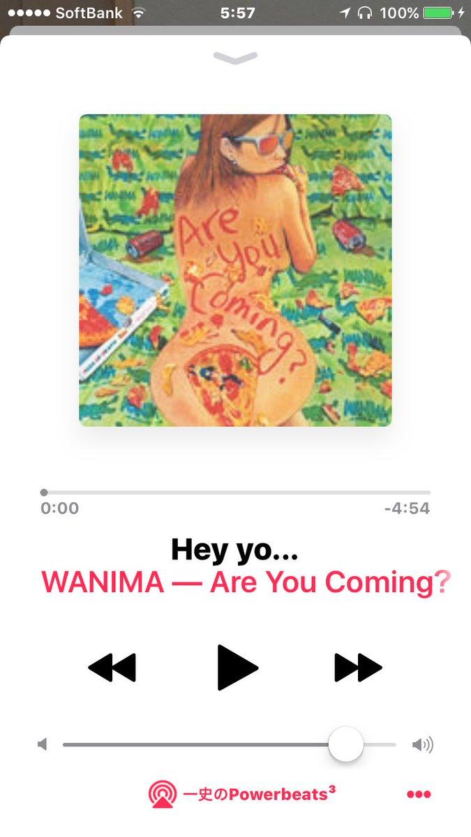 皆さんおはようございます。ちょっと早い今朝の目覚めの一曲は熊本出身WANIMAのHey yo...明…