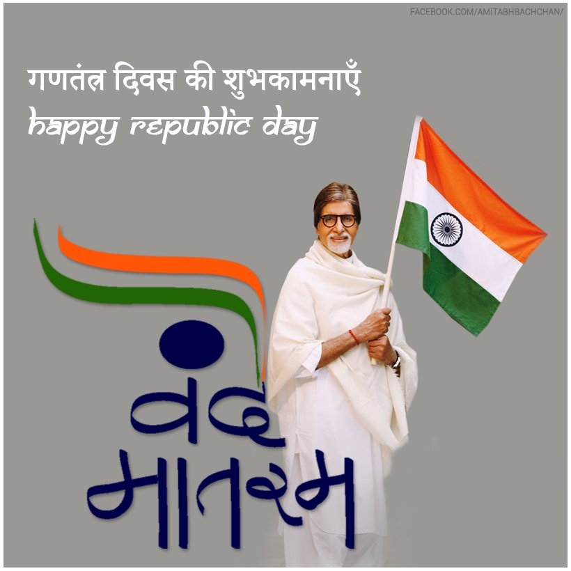 Amitabh bachchan on twitter t 2514 happy republic day amitabh bachchan on twitter t 2514 happy republic day greetings to all jai hind january 26 th m4hsunfo