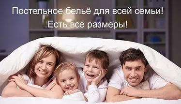 постельное белье для новорожденных в кроватку недорого для новорожденных