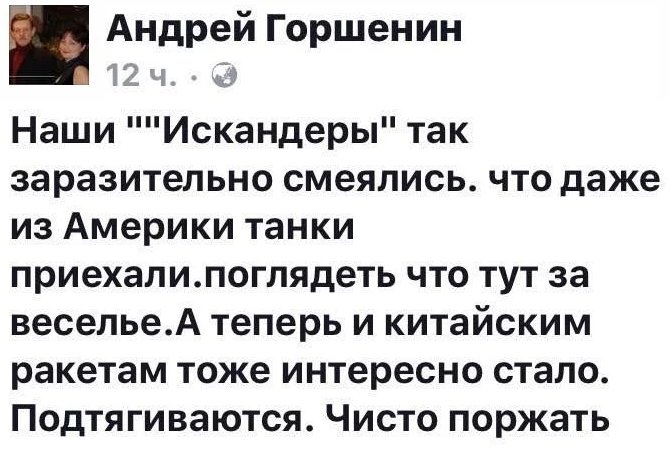 """""""Хотел Украину? Получишь Гаагу"""": на админгранице с Крымом появился новый бигборд с Путиным - Цензор.НЕТ 7169"""