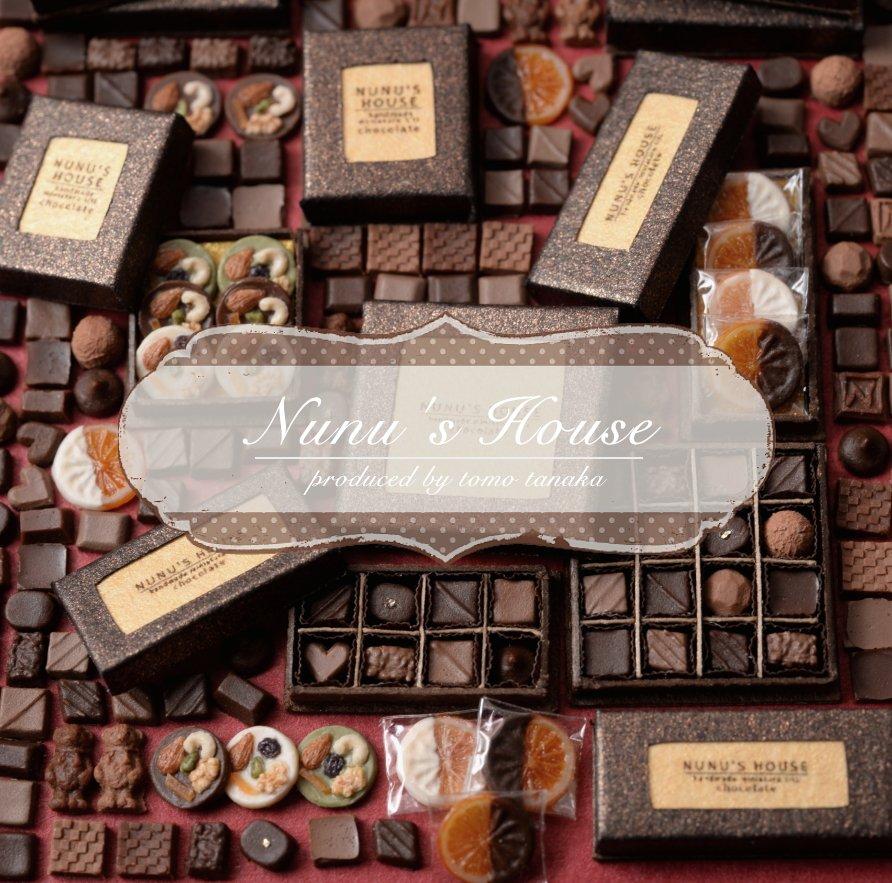 寒い冬のチョコレートと珈琲って最高。