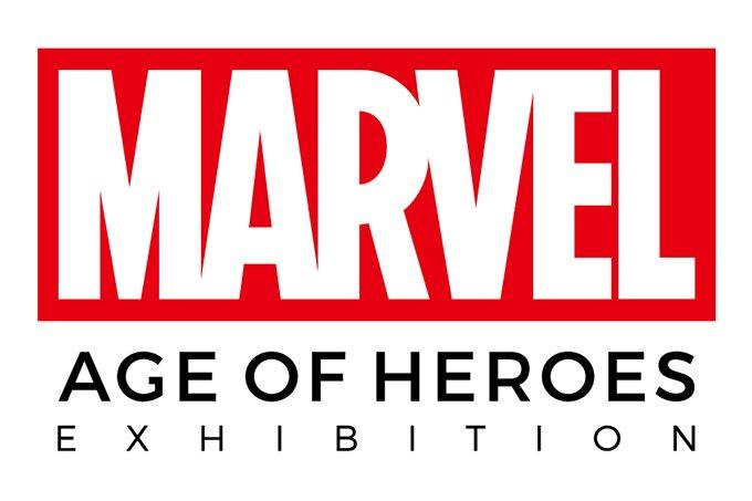 「マーベル展」六本木ヒルズで - アベンジャーズやスパイダーマンの日本初公開資料、衣装、小道具など2…