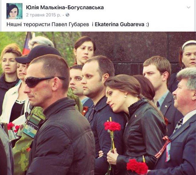 Аваков анонсировал отчет по расследованию дела об убийстве Шеремета - Цензор.НЕТ 2234