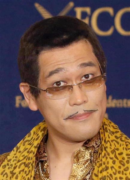 ピコ太郎、「PPAP」ピンチ?! 無関係の企業が特許庁に商標出願 sankei.com/entert…