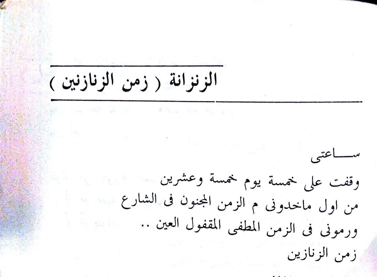 سيد حجاب ١٩٦٦ - الساعة خمسة يوم ٢٥!!! https://t.co/1mYtiIVbfQ