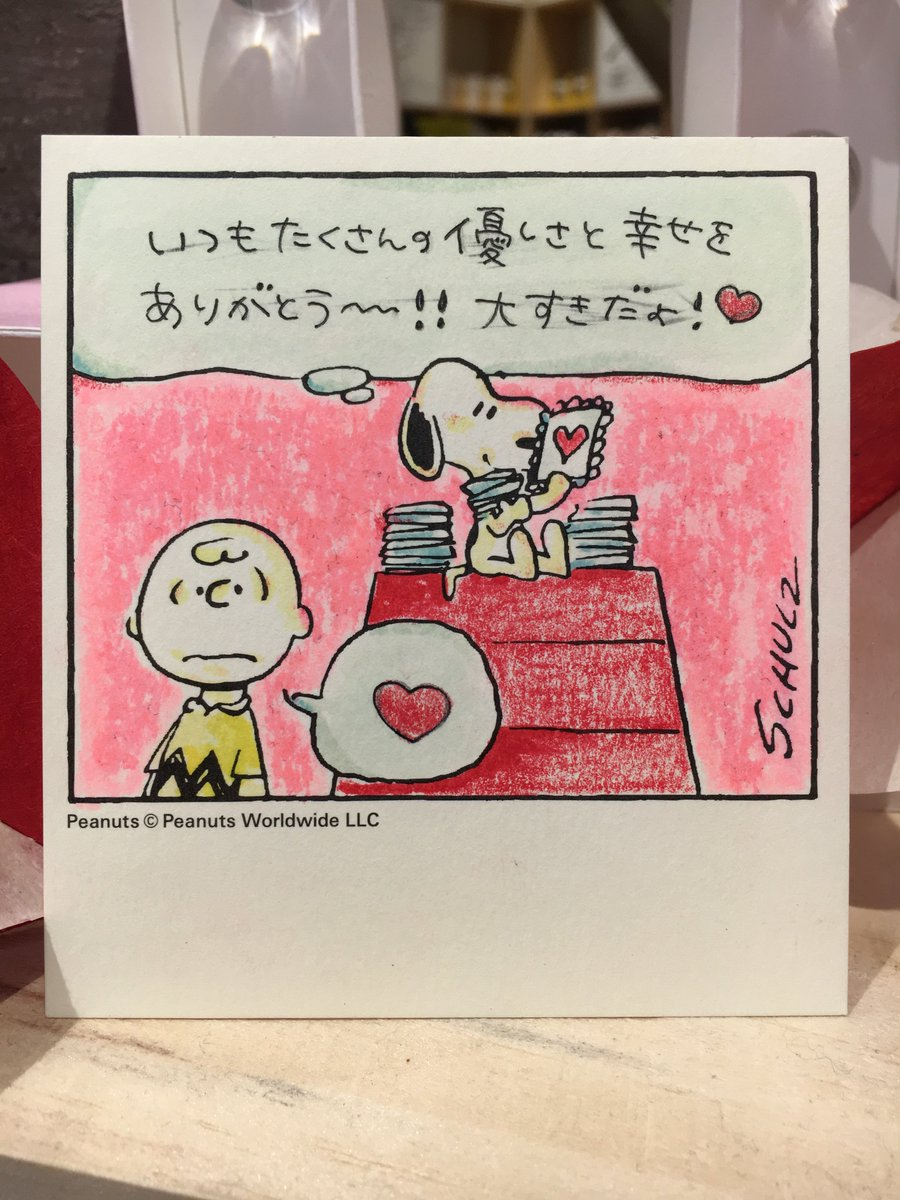 【ミュージアムより:バレンタインカードのご紹介②】 バレンタイン期間中に もれなくもらえるバレンタインカードを、キャストが想いを込めて書いてみました!
