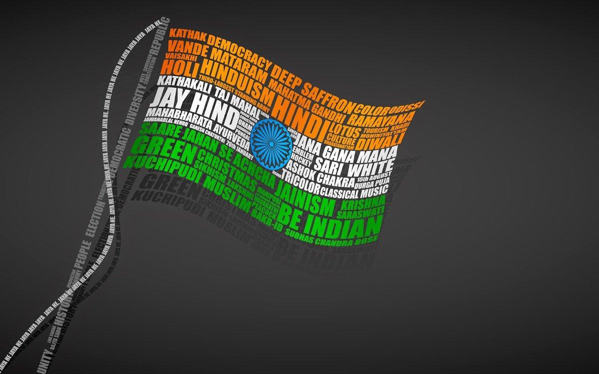 Mahesh Yadav On Twitter Happy Republicday India