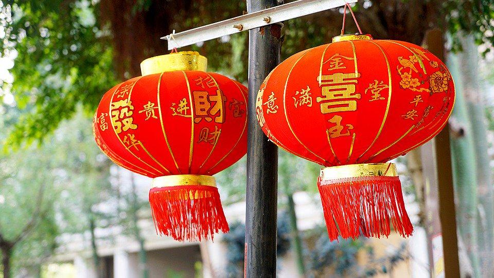 Le origini del Capodanno Cinese