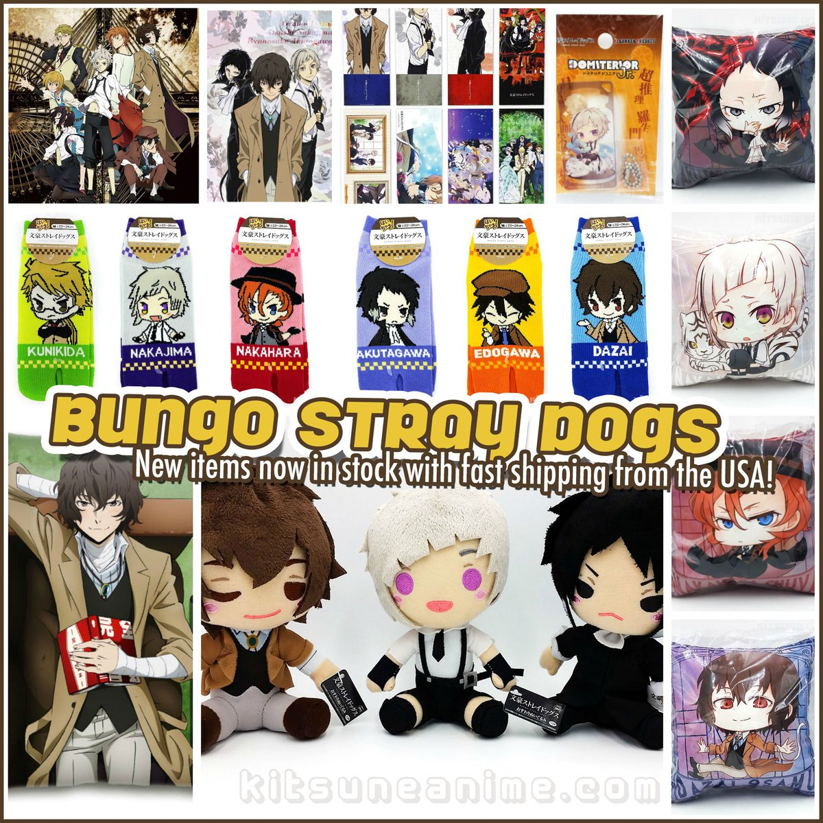 ゜゚・☆ new official bungo stray dogs merchandise is here http stores ebay com kitsune anime bungo stray dogs i html fsub14149252014