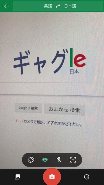 画像合成がしっかりしてるせいで余計シュールに  「Google→行くogle」「YouTube→あな…