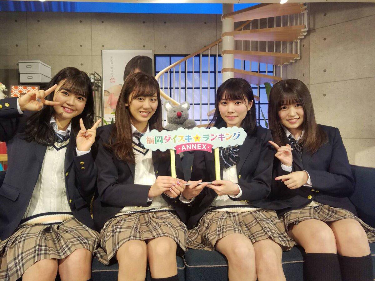 NHK福岡「福岡ダイスキ ランキングANNEX」 OA日時は決まり次第お知らせします!  みんなでパ…