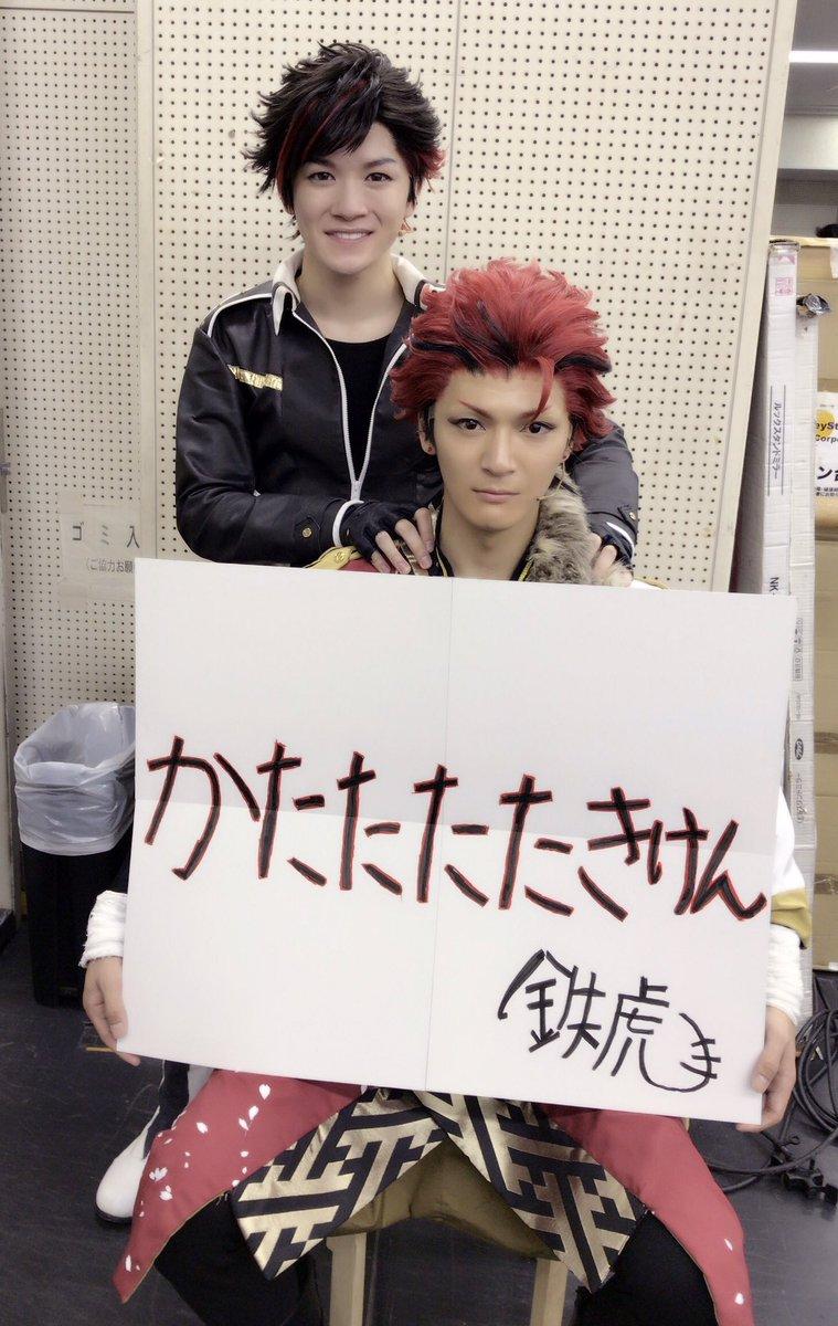 あんステ大阪2日目マチネ終了ー!!  ご声援、ご登校頂きました皆様ありがとうございました!!  なぞ…