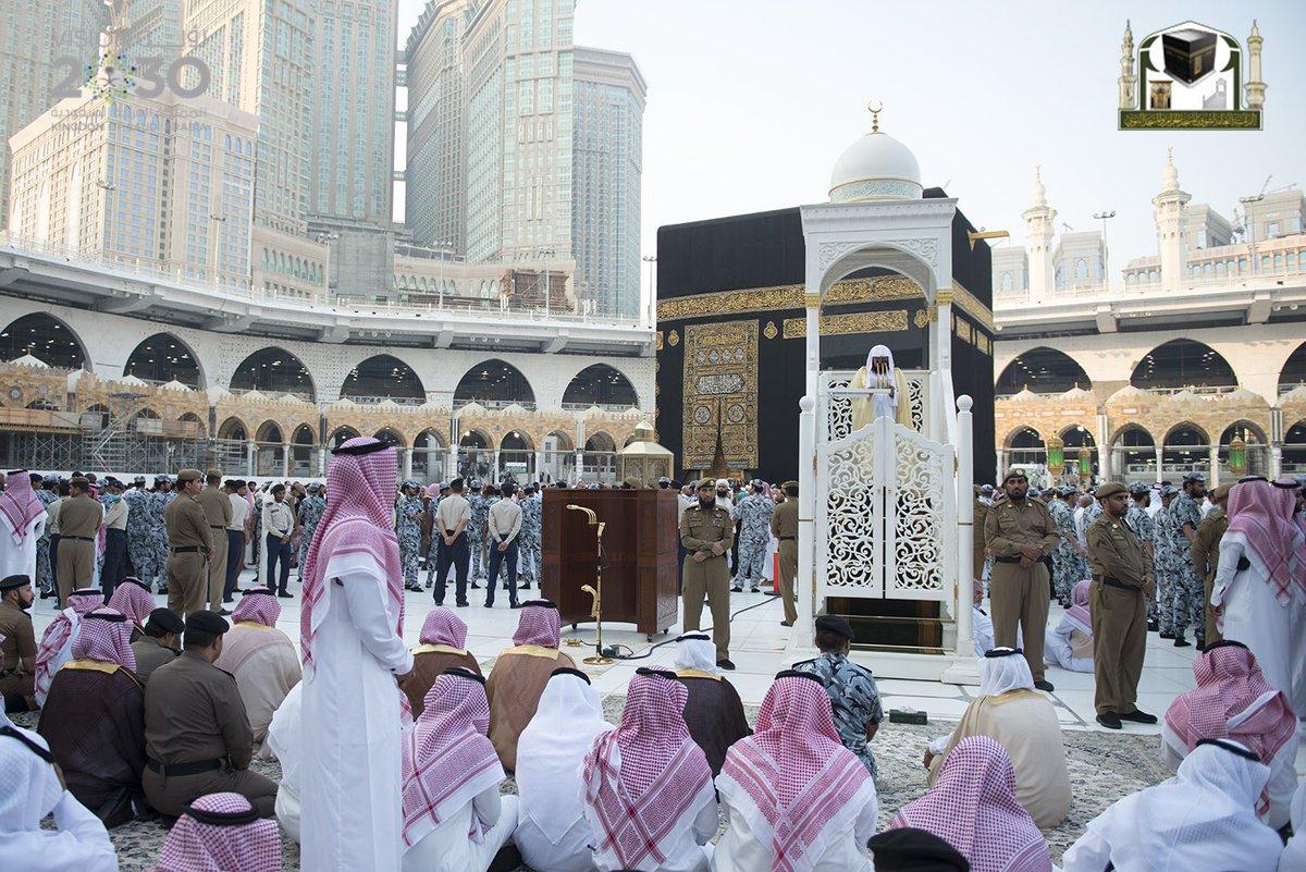 Http www arabnews com node 1045031 saudi arabia
