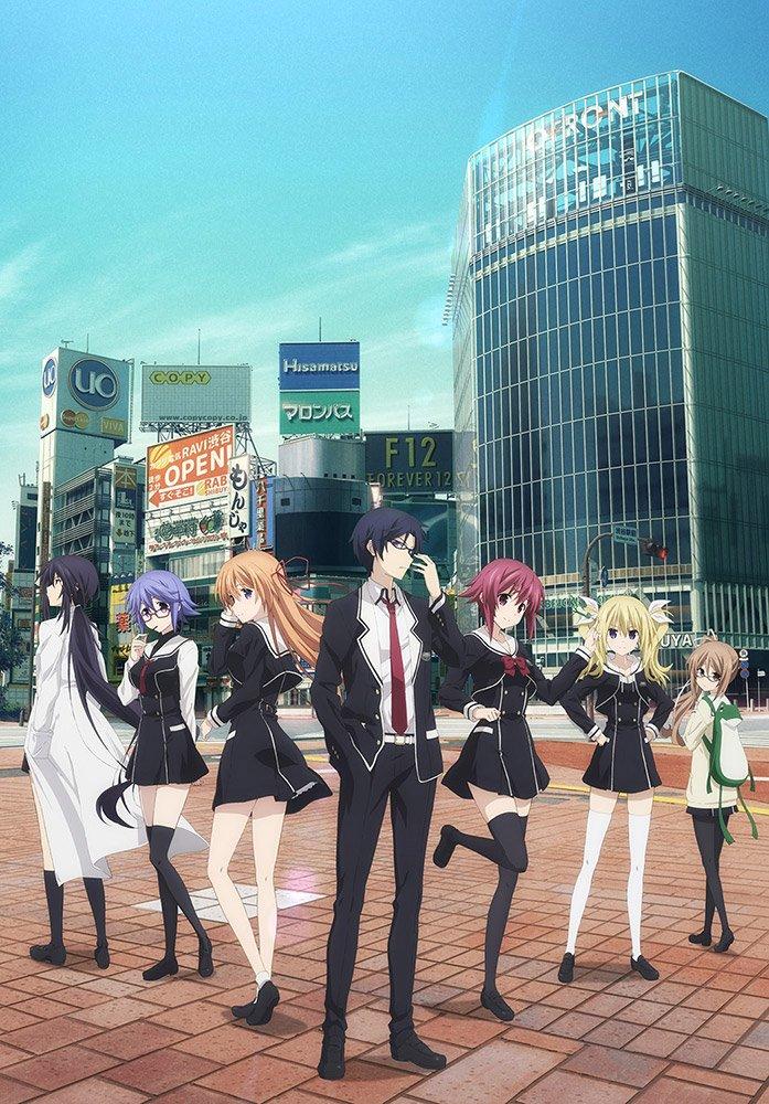 【緊急告知】 TVアニメ「カオスチャイルド」&ゲーム「らぶchu☆chu!!」連動企画!今週末1月2…