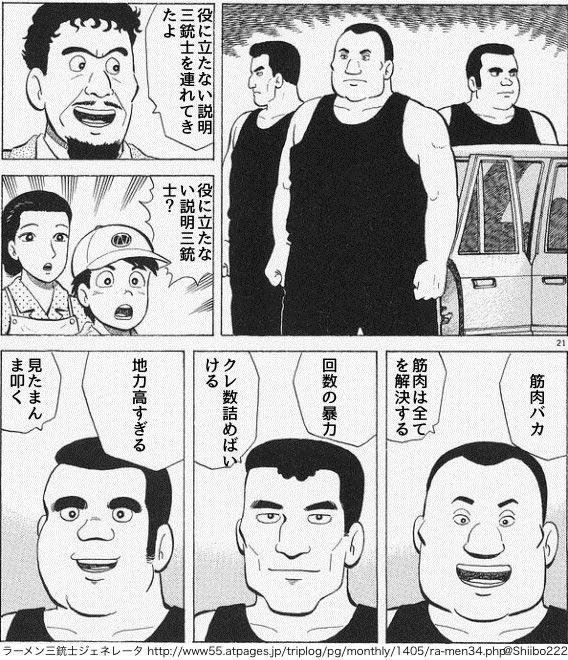 音ゲーの使えないアドバイス三銃士だよ!!!