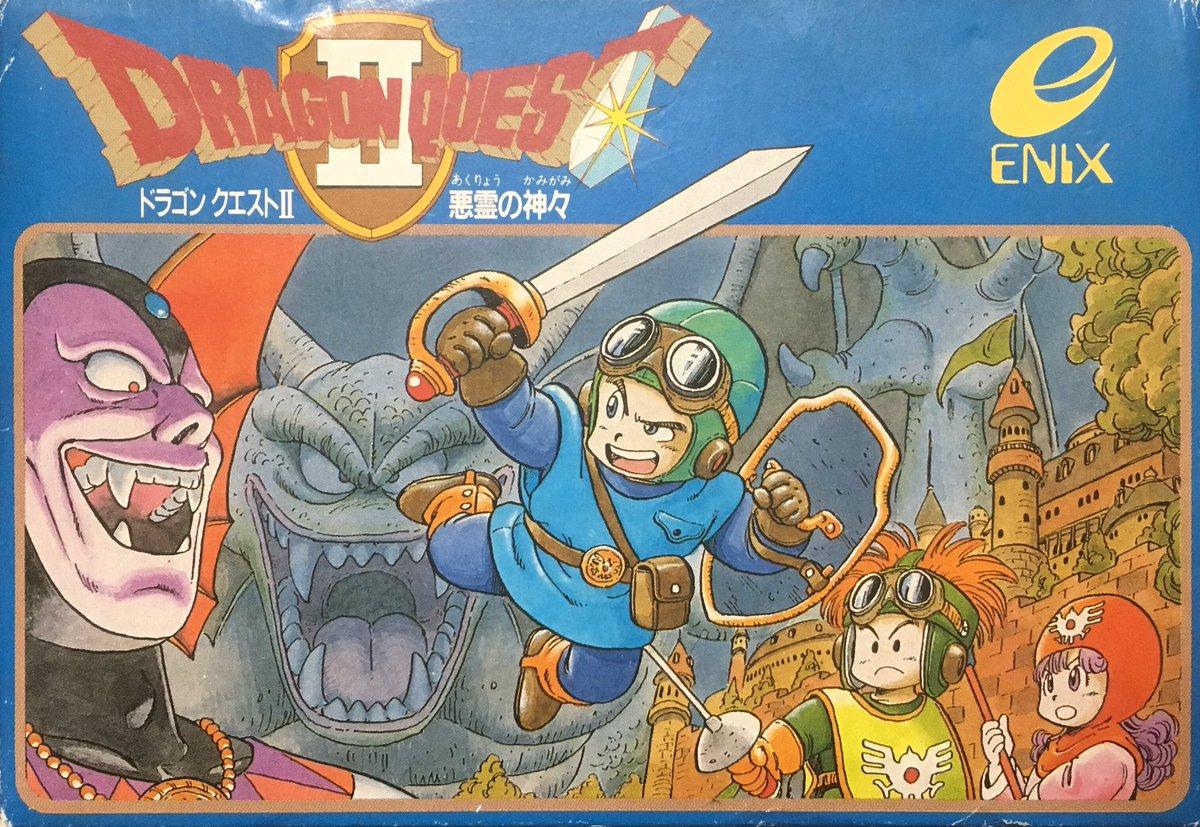 本日はファミコン『ドラゴンクエストⅡ 悪霊の神々』が発売されて30周年です。おめでとうございます!
