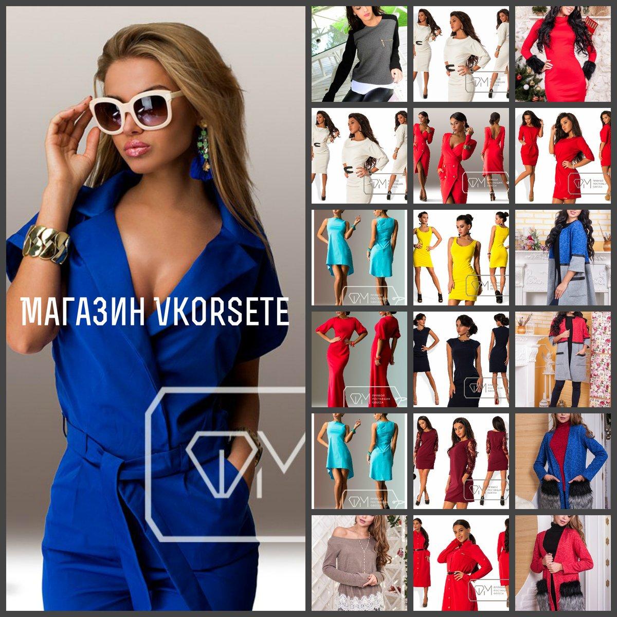 интернет магазин женской одежды больших размеров для шикарных женщин