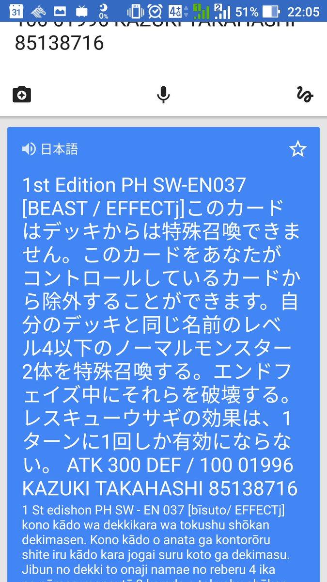 Google翻訳、まさかこれほどまでとは…恐れ入った。