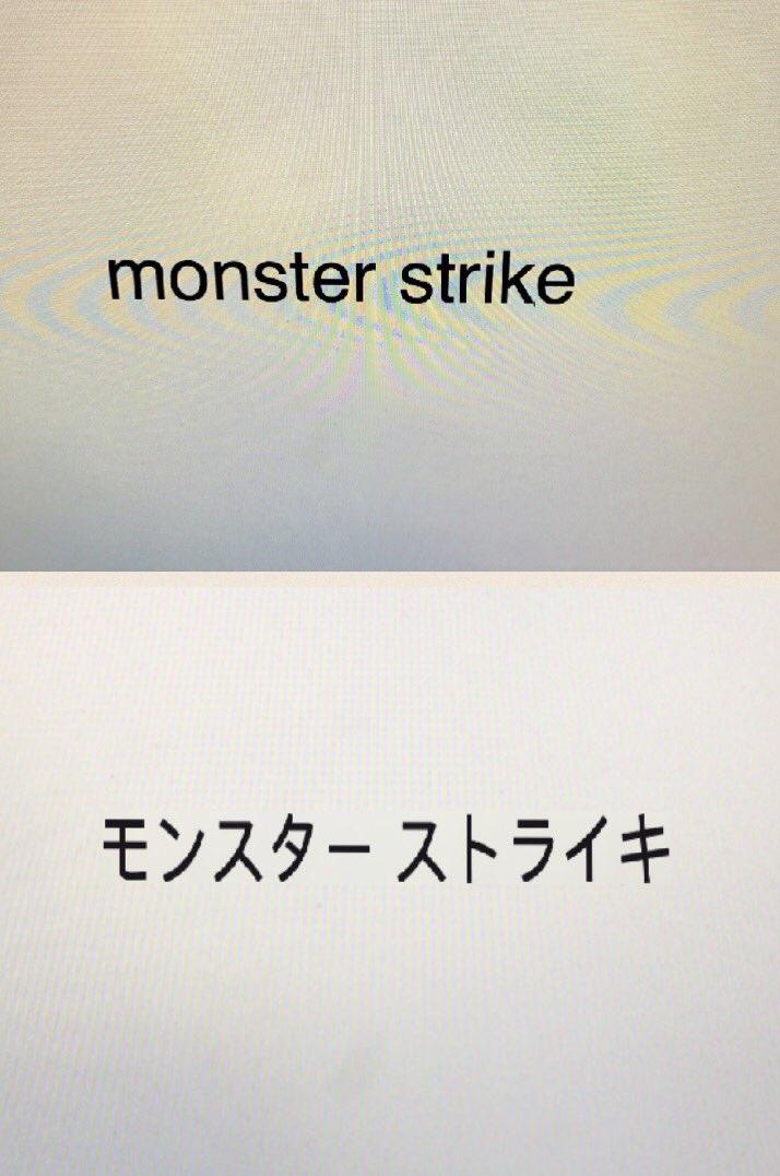 オーケ…じゃないっグーグル!  #はやりの #Google翻訳アプリ