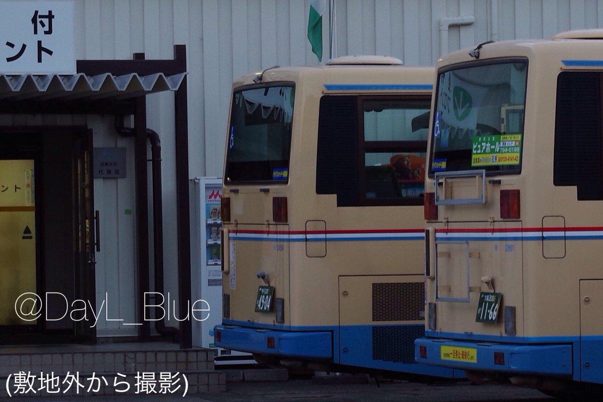 """爽嶺支所 on Twitter: """"阪急バス..."""