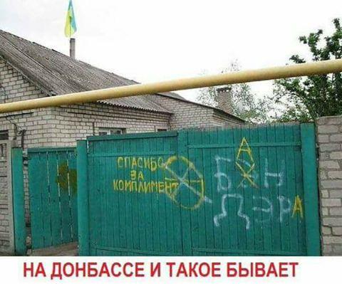 """""""Хотел Украину? Получишь Гаагу"""": на админгранице с Крымом появился новый бигборд с Путиным - Цензор.НЕТ 6021"""
