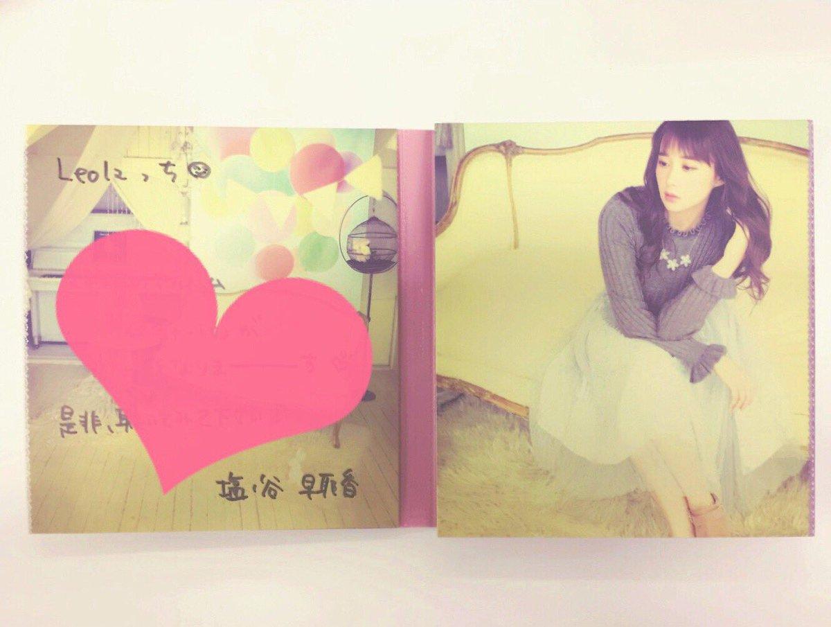 そして昨日発売! 塩ノ谷早耶香ちゃんの2nd Full Album『Mist-ic』!!  こちらも…