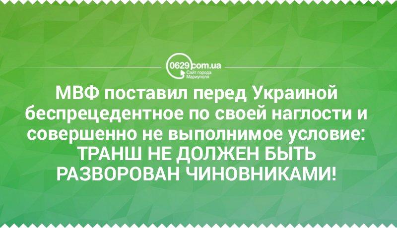 Межведомственные рабочие группы по обеспечению повышения минимальной зарплаты уже работают в каждой области, - Розенко - Цензор.НЕТ 6829