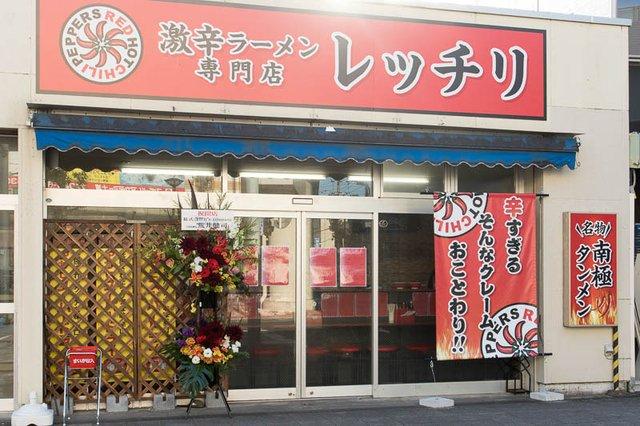 なんで今までこの名前を付けるラーメン屋がなかったのかと思うほどいい店名だ