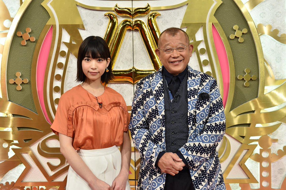 明日よる11時~TBS系列・A-Studioは関ジャニ・横山裕さん☆ 鶴瓶さんとは『きらきらアフロT…