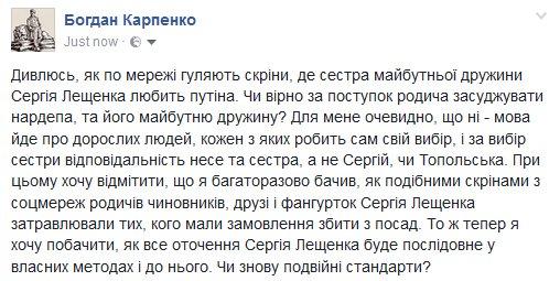 Прокурор задержан в Кривом Роге на взятке в $3 тыс, -  Аваков - Цензор.НЕТ 645