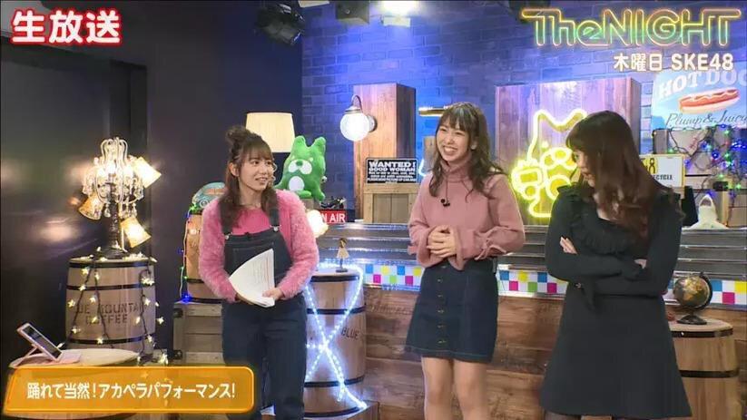 SKE48のThe NIGHT @AbemaTV で視聴中  #TheNIGHT ちょっと観てから寝…