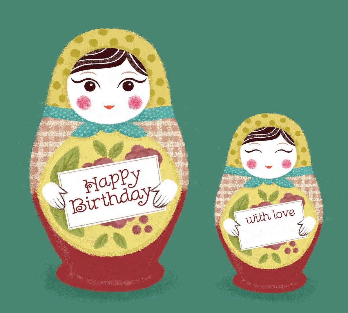 Открытка в русском народном стиле с днем рождения, открытку днем