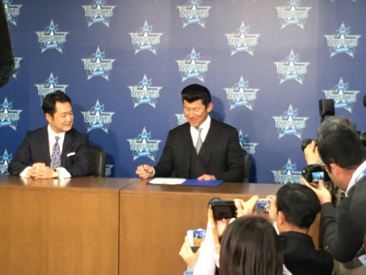 【速報】三浦大輔さんが横浜DeNAベイスターズのスペシャルアドバイザーに就任!その発表会見が行われま…