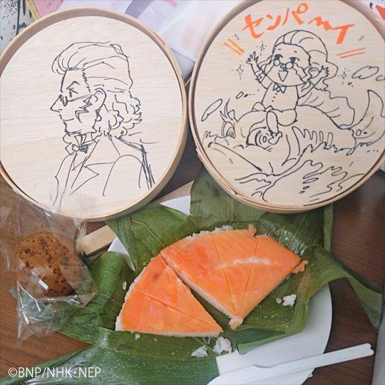 RT締切は、2月13日(月)24時です。お送りする鱒寿司の蓋or底は、画像のいずれかとなります。 当…