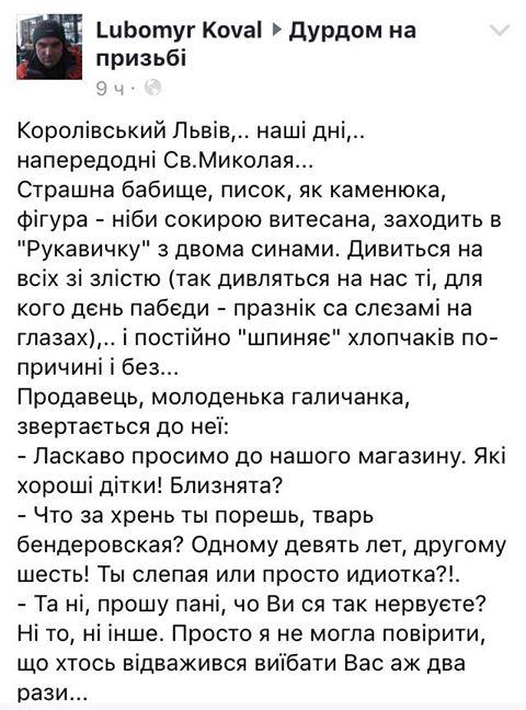 """""""Даже не думай!"""", - пожилые актеры требуют от Путина никогда не покидать пост президента РФ - Цензор.НЕТ 9635"""