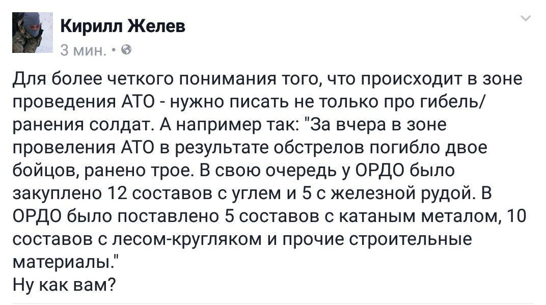 Ситуация в зоне АТО обостряется: боевики бьют из тяжелого и крупнокалиберного вооружения, за ночь - 9 обстрелов, - Матюхин - Цензор.НЕТ 7035