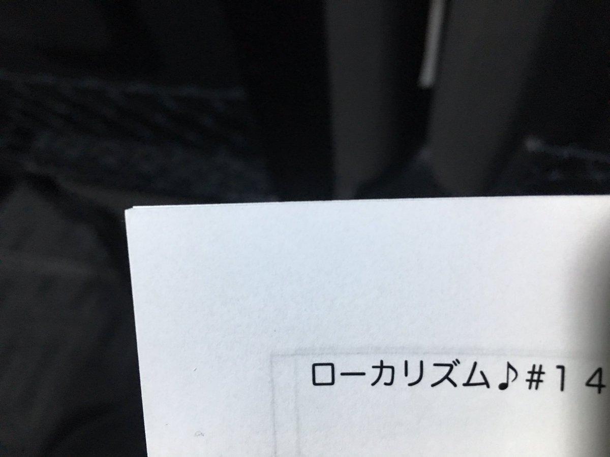 本日は名古屋👓  #ローカリズム