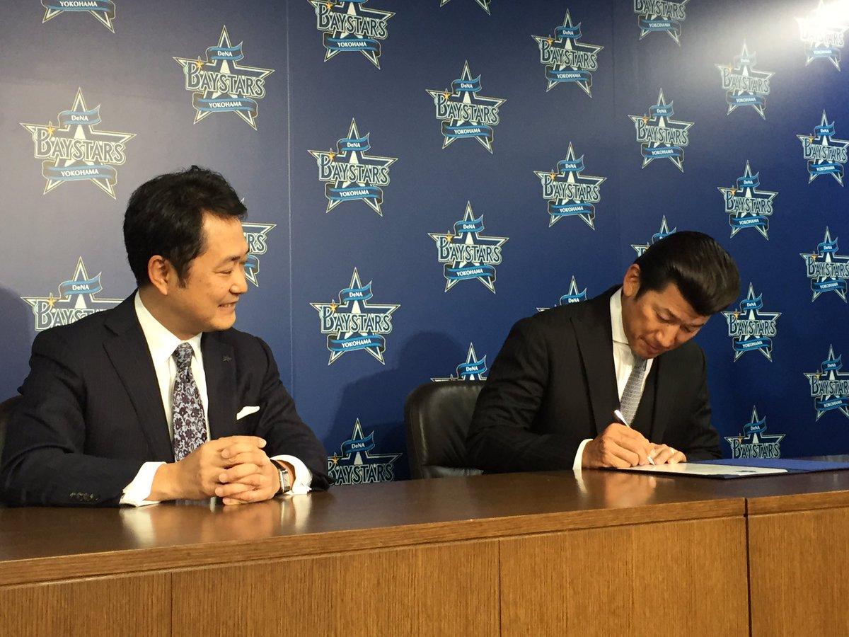三浦大輔氏が球団のスペシャルアドバイザーに就任。  「現役は引退したけど野球には携わっていきたいと思…