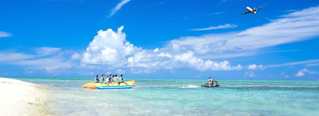 沖縄 旅行 最 安値