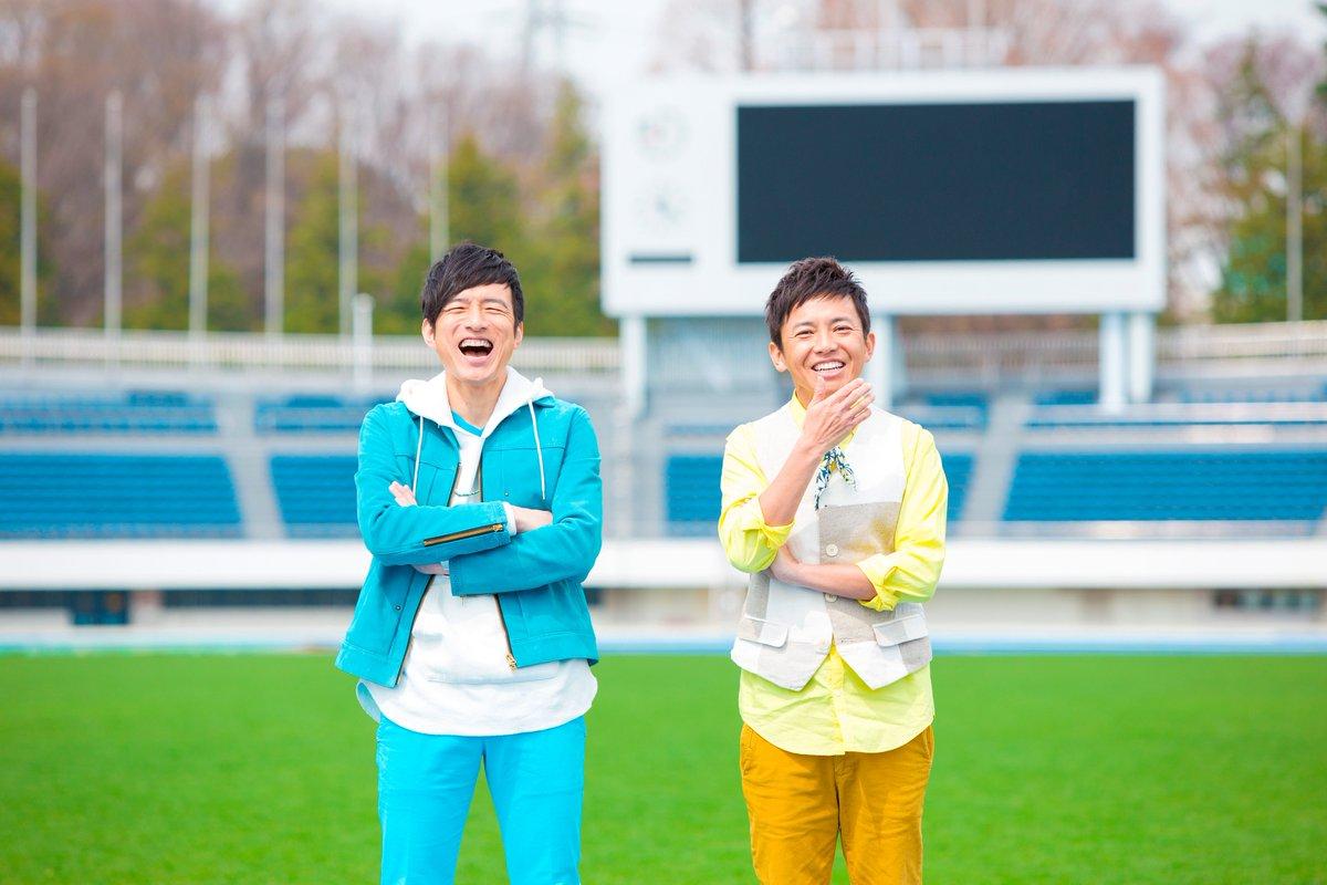 【ウカスカジー】1st Album『AMIGO』収録の「My Home」が、「三井不動産レジデンシャ…
