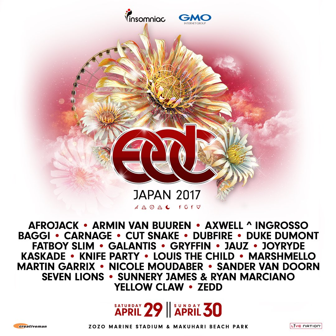 IT'S HERE! 🙌 🌼 🎶  EDC Japan - LINEUP 2017 🇯🇵 ア…