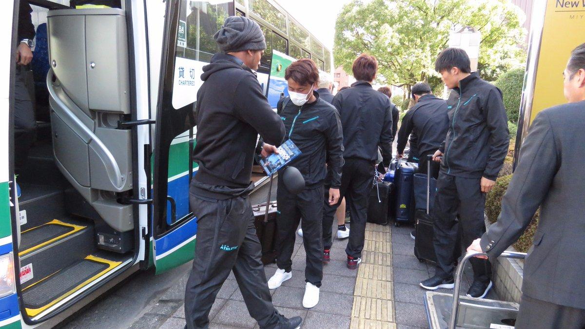 今日から宮崎キャンプ!! 先ほどホテルに到着しました。 これから昼食をとって生目の杜運動公園に向かい…
