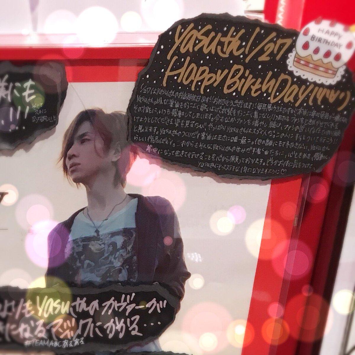 本日はJanne Da Arc、Acid Black Cherryのボーカルyasuさんのお誕生日で…