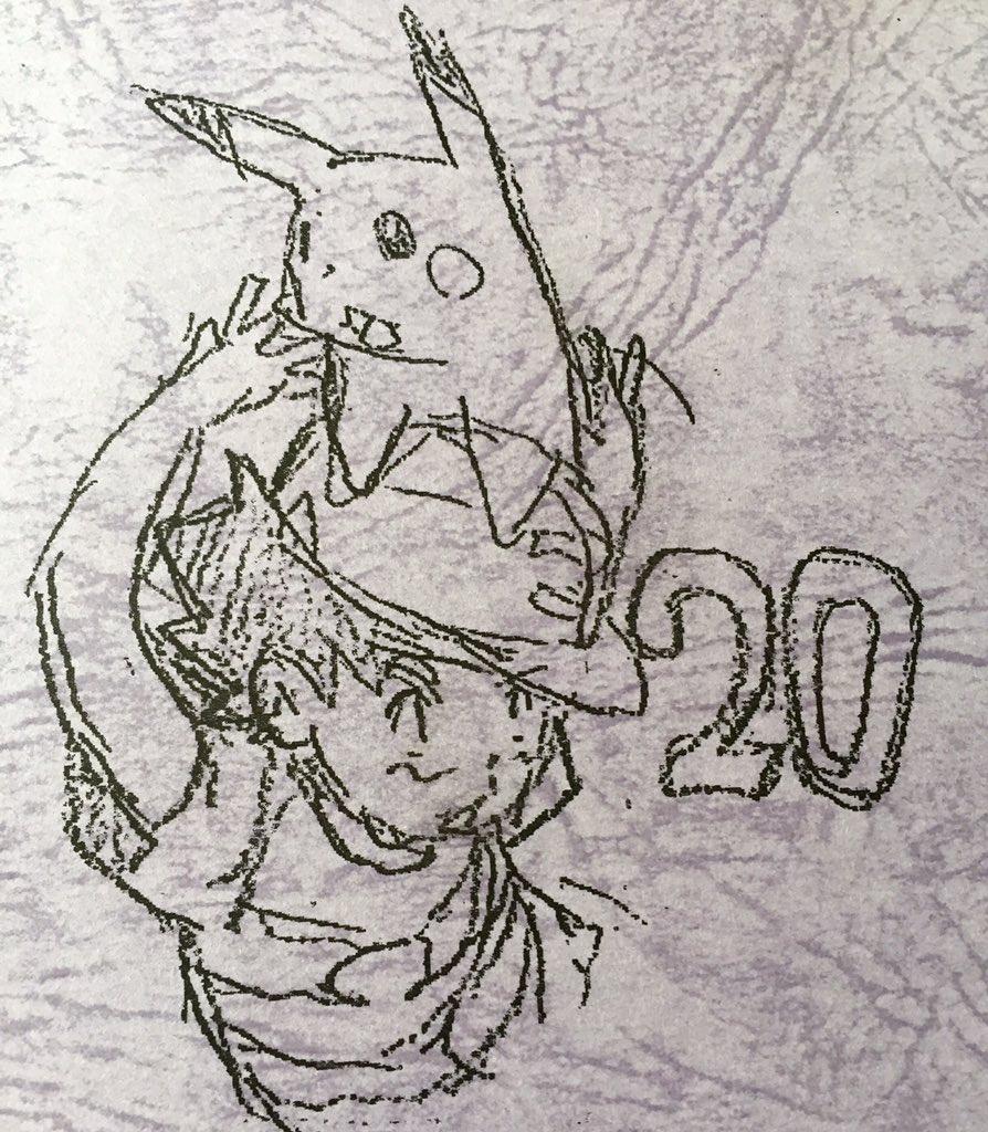 20年一緒♪  台本に描かれていた絵に ほっこり♪(*^^*)