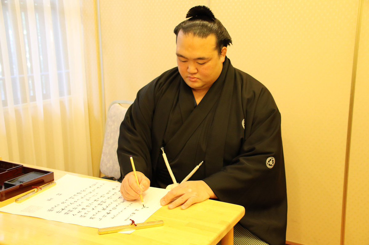 <横綱推挙状授与式・奉納土俵入り>誓詞(横綱としての精進を誓う)に署名している様子。 #sumo