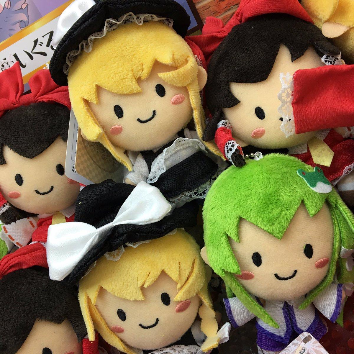 """万sai堂大曲店プライズ on twitter: """"アミューズスタッフs君 『これ"""
