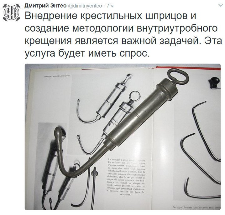 В Санкт-Петербурге отменили ближайшее выступление Максаковой, супруги Вороненкова, который даёт показания против Януковича - Цензор.НЕТ 953