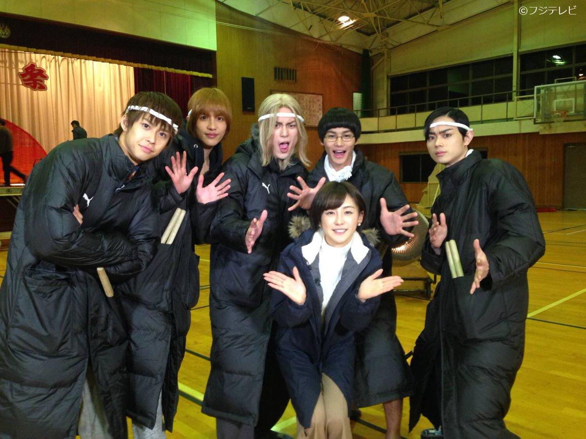 きょうは菅田将暉さん、野村周平さん、間宮祥太朗さん、志尊淳さん、鈴木勝大さんらが出演する映画「帝一の…