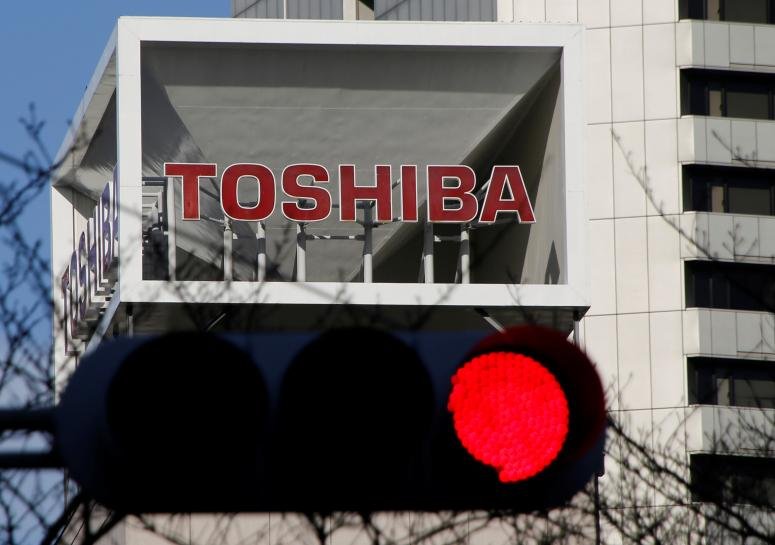 Toshiba to sell part of chip business, first step in offsetting huge charge